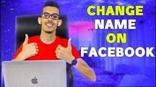 getlinkyoutube.com-تغيير اسمك على الفيس بوك دون انتظار 60 يوم {{ مضمونة 2015 }}