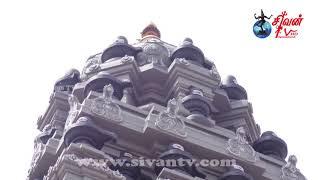 நாவற்குழி சிவபூமி திருவாசக அரண்மனை எண்ணைக்காப்பு 22.06.2018