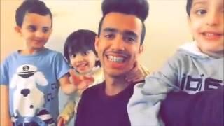 getlinkyoutube.com-حموش مع اخونه الصغار ايش اسم امك هههه