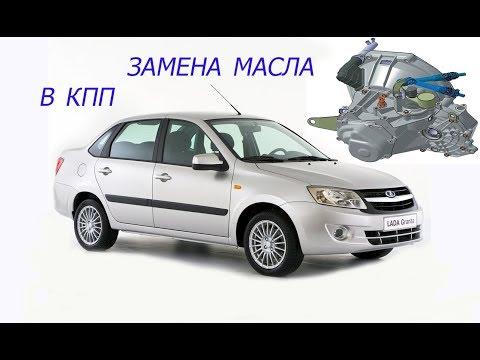 Где находится щуп масла в автомате у Lada Vesta Sport