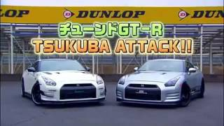Hot Version Vol 127 R35 GT-R + Rotary Battle
