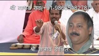 getlinkyoutube.com-Epilepsy मीर्गी - Rajiv Dixit