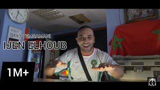 getlinkyoutube.com-Mo Temsamani 2016 - 'IJEN ELHOUB' *CLIP OFFICIAL* (ONE LOVE)
