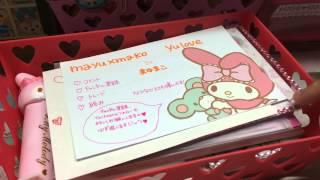 getlinkyoutube.com-新♡お部屋紹介♡part1♡