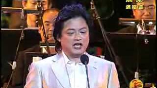 getlinkyoutube.com-刘欢、莫华伦、廖昌永:国际歌