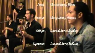 getlinkyoutube.com-Μανιουδάκης Νίκος - συρτά σε γάμο
