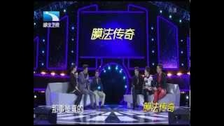 getlinkyoutube.com-Tan Caili shew her 2.1 meters long hair on TV show