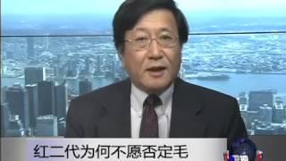 getlinkyoutube.com-焦点对话:毛泽东特别节目之三:红二代为何再度尊毛