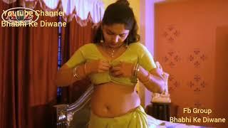 भाभी ने फोन करके रोमांस के लिये बुलाया Bhabhi aur Boyfriend