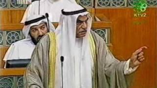 getlinkyoutube.com-نقاش حاد بين الغانم و السعدون 2