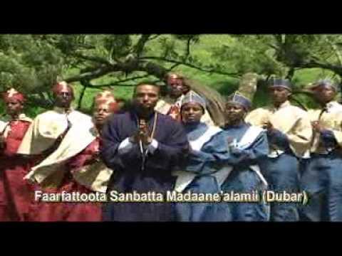 New Ethiopian Orthodox Tewahedo Mezmur (Afaan Oromoo)