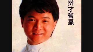 getlinkyoutube.com-葉啟田/內山姑娘要出嫁