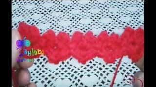 getlinkyoutube.com-كروشيه سلسله ( شريط ) القلوب الزخرفيه \خيط وابره\ Crochet a Heart Strings decorative