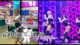 getlinkyoutube.com-[RADIO STAR] 라디오스타 - AOA Choa's cute + sexy dancing '초아송+사뿐사뿐' 초아의 애교 퍼레이드 20150520