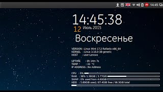 getlinkyoutube.com-Linux Mint Cinnamon 17.2  Настройка официальной сборки