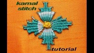 getlinkyoutube.com-Hand embroidery :Kadai kamal stitch tutorial ( BORDADO INDIANO )