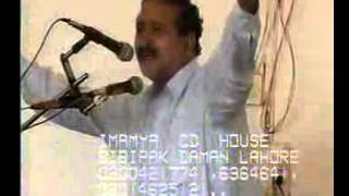 getlinkyoutube.com-Majlis 21 Ramzan Zakir Syed Arif Hussain shah of Bhakar