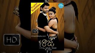 getlinkyoutube.com-Raaj Telugu Full Movie || Sumanth, Priyamani, Vimala Raman || V N Aditya || Koti