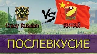 getlinkyoutube.com-Crazy Russian VS Китай + Инфа о ЛВК + Обзобы КВшек от других Ютуберов [Clash of Clans]