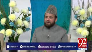 Subh e Noor (Hazrat Khawaja Allah Bukhsh Tonsivi ) -27-02-2017- 92NewsHDPlus