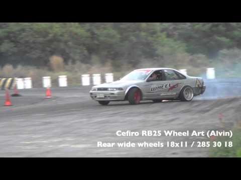 """Cefiro RB25 Wheel Art (Alvin) """"Fireworks"""""""