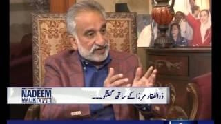 getlinkyoutube.com-Nadeem Malik Live, 11 May 2015 Samaa Tv