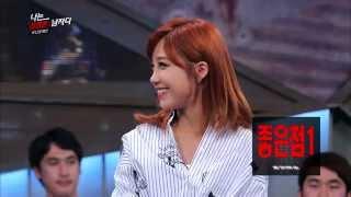 "getlinkyoutube.com-[HIT] 나는 남자다-정은지 ""상경한지 4년, 가족 가장 그리워"".20140905"