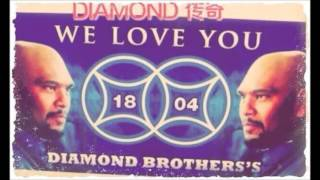 getlinkyoutube.com-1804 DIAMOND BROTHERS