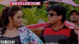 getlinkyoutube.com-Na Hi Leb Hum Dahej [ New Bhojpuri Video Song ] Hamke Daru Nahi Mehraru Chahi - Feat.Rani Chatterjee