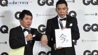 getlinkyoutube.com-爆問・太田が失言!? 「ようやく、みのもんたがいなくなった」