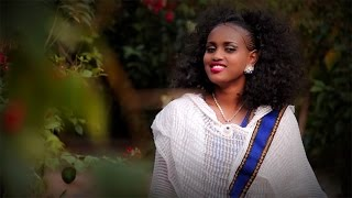 Meaza Yohannes - Keytehmeni /ከይተሕመኒ New Ethiopian Traditional Tigrigna Music (Official Video)