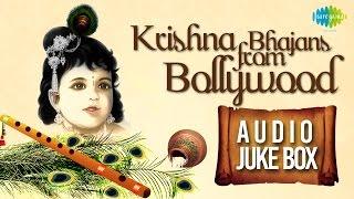 getlinkyoutube.com-Best of Krishna Bhajans from Bollywood   Jai Shri Krishna   Audio Jukebox