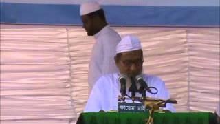getlinkyoutube.com-2-Boro Saheb Qiblah, Isale Sowab Mahfil Fultoli-2012
