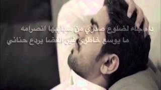 getlinkyoutube.com-شيلة : علمو سداح . كلمات / رمح الغنانيم . اداء / متعب الخيل