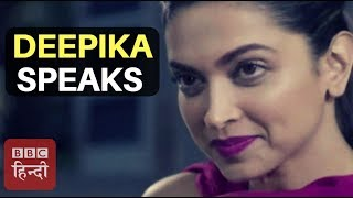 Deepika Padukone Speaks on Padmavati Controversy (BBC Hindi)