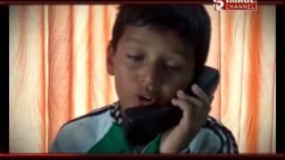 getlinkyoutube.com-Bhandafor.com - Epi.473 - बालक को अपहरण गर्ने पक्राउ \ Child Kidnapper Arrested