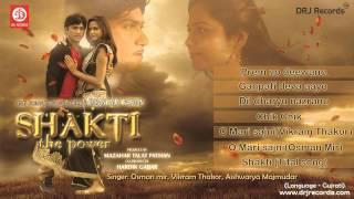 SHAKTI The Power (Gujrati) Jukebox Full Songs | Osman Mir | Vikram Thakar | Aishwarya Majmudar width=