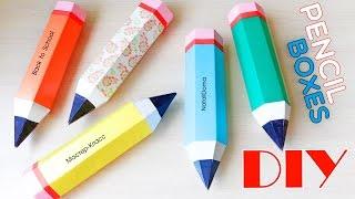 getlinkyoutube.com-Как сделать КОРОБКУ-КАРАНДАШ / Box Pencil #DIY NataliDoma