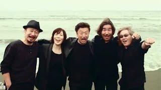getlinkyoutube.com-サザンオールスターズ9年ぶり年越しライブ開催 新曲&オリジナルアルバムも発表!