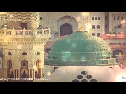 মন আমার যায় যেতে চায় বারে বারে সোনার মদিনা- Bangla Islamic song (Naat)