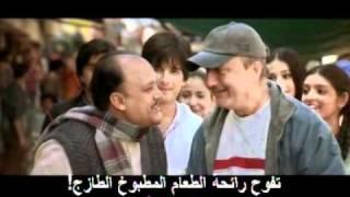 getlinkyoutube.com-Vivah - 5/14 - Bollywood Movie With Arabic Subtitles - Shahid Kapoor & Amrita Rao