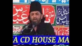 getlinkyoutube.com-Allama Nasir Abbas Shaheed Biyan Qurban e Khaleel aur Qurbani e Habib