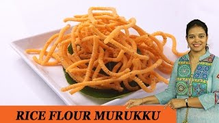 getlinkyoutube.com-RICE FLOUR MURUKKU - Mrs Vahchef