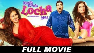 Hindi Full Movie   Kuch Kuch Locha Hai   Sunny Leone   Evelyn Sharma | New Hindi Movies 2017