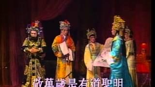 getlinkyoutube.com-画龙点睛=A   香港楚惠潮剧团
