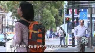 getlinkyoutube.com-【Brady留学梦—8090在澳洲】第2集:漫漫移民路