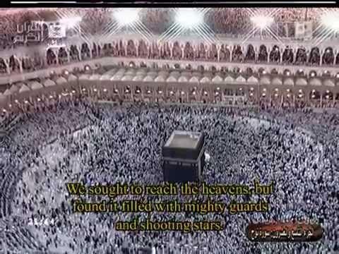 Aljin 1   28 ::: Maher Almuaiqly