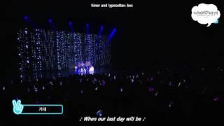 getlinkyoutube.com-SEVENTEEN (세븐틴) HIPHOP UNIT - Lean On Me (기대)