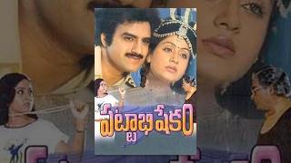 getlinkyoutube.com-Pattabhishekam Telugu Full Length Movie || Balakrishna, Vijayashanthi