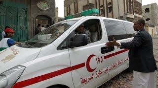 getlinkyoutube.com-انفجار في مسجد في صنعاء أثناء صلاة عيد الأضحى